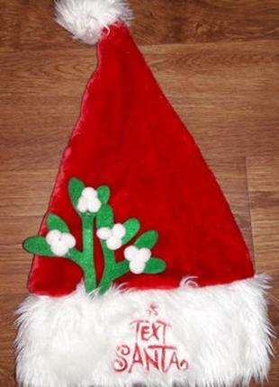 Новогодняя шапка санта клаус text santa!