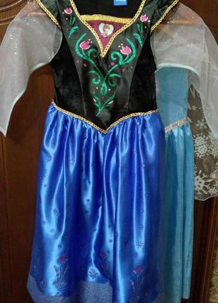Платье принцессы анны.