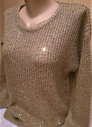 Очень красивый мерцающий бежевый свитер кофта джемпер с пайетками s-m