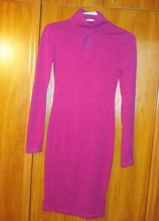 Чудове плаття від pink