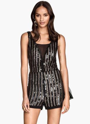 Вечерний нарядный ромпер комбинезон платье розшитый бисером в паетках h&m!
