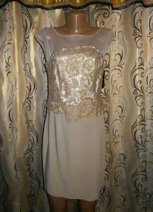 Шикарное женское платье van gils