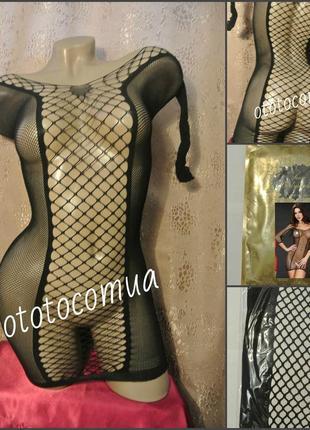 5-92 сексуальное белье пеньюар-сетка в упаковке