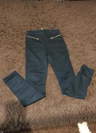 Джинсы,штаны,джинсы с молнией