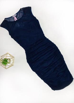 Очень красивое нарядное платье синего цвета с блеском на корпоратив