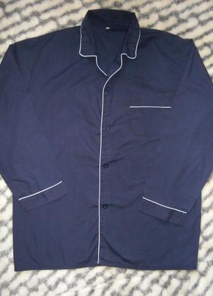 19b4c809900 ✓ Мужская одежда в Полтаве 2019 ✓ - купить по доступной цене в ...