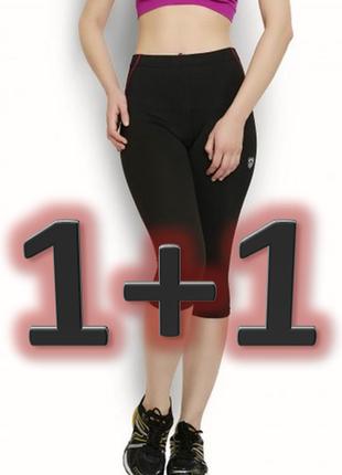 Обнова! лосины бриджи спорт принт черные новые crivit sports running wear
