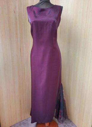9312887b550c Красные вечерние платья 2019 - купить недорого вещи в интернет ...