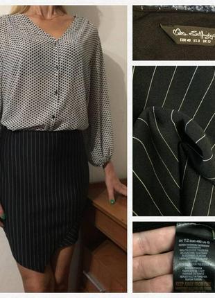 Стильная)) деловая юбка асимметрия в тонкую полоску💕💕💕