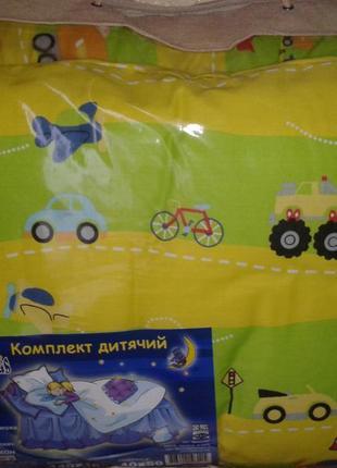 Набор детский стеганный (одеяло + подушка) тм ярослав2 фото