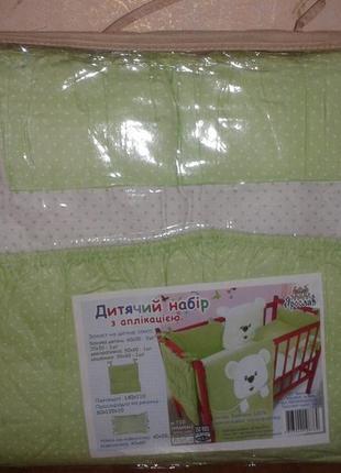Набор детский (защита на кроватку + комплект постельного белья) салатовый с белым2