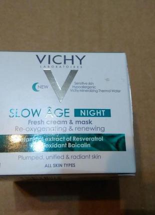 Vichy slow age ночная освежающая крем-маска для коррекции признаков старения кожи