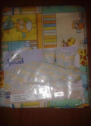Комплект постельного белья детский тм ярослав модель pak1294
