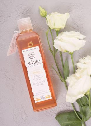"""Натуральный гель для интимной гигиены """"цитрус"""" white mandarin, деликатный уход"""