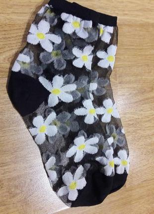 Носочки для модниц.