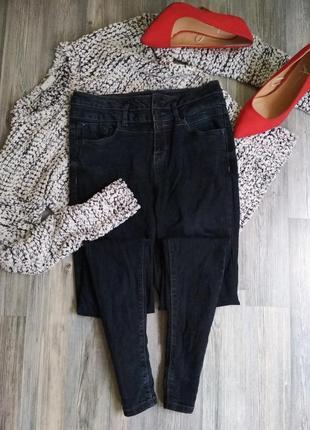 Стильные джинсы скинни с высокой посадкой талией new look