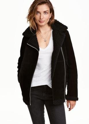 Дубленка куртка из натуральной замши от h&m premium quality