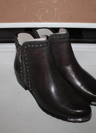 Кожаные ботинки caprice grey leather ankle boot 25311-21 203