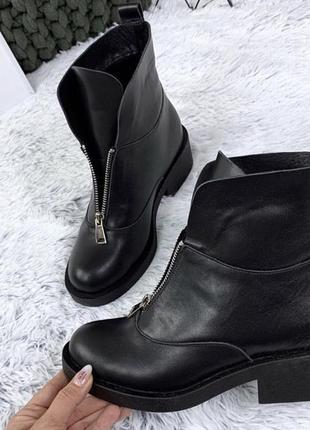 Зимові черевики з натуральної шкіри