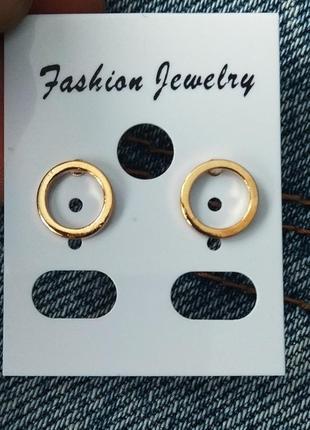 Серьги-гвоздики золотые круги, сережки, кульчики