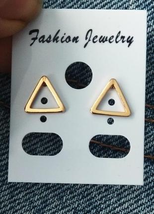 Серьги-гвоздики золотые треугольники, сережки, кульчики