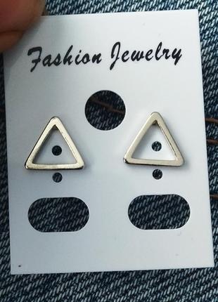 Серьги-гвоздики серебряные треугольники, сережки, кульчики