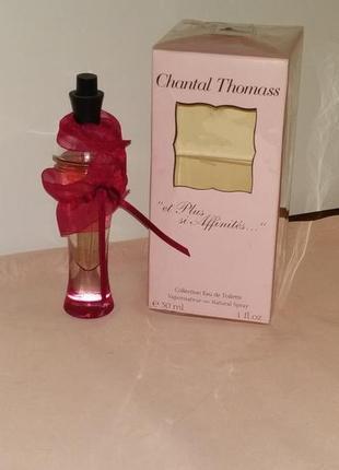 Chantal thomass et plus si affinites. туалетная вода для женщин 30ml.