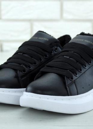 Черные женские зимние кроссовки с мехом alexander mcqueen 36 37 38 39 40 41 рр