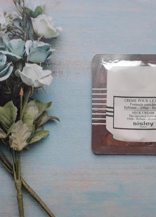 Sisley...♥️pour le cou крем для шеи