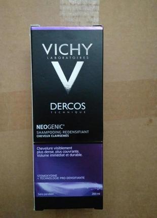 Vichy dercos неоженик - шампунь для увелечения густоты и обьема волос со стемокседином