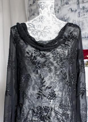 Прозрачная черная накидка\блуза\кофта с вышивкой из бисера (54 размер).