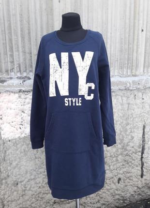 Стильное спортивное платье esmara