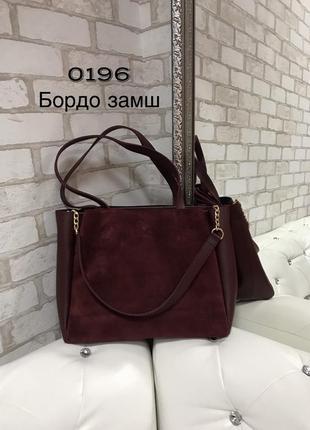 d3c987652e1d Красные кожаные сумки женские 2019 - купить недорого вещи в интернет ...