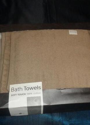 Полотенца bath towells