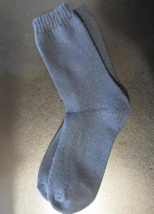 Носки махровые, термоноски, ниделандский бренд