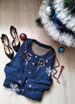 Джинсовка, джинсовая куртка большого размера с камнями и стразами от ulla popken