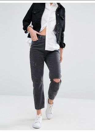 Новые джинсы момы