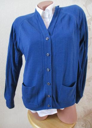 Кардиган/кофта/свитер/синий/100% шерсть/s-xl