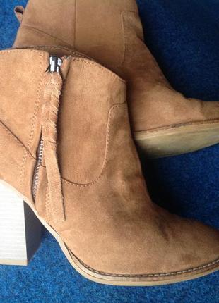 Деми ботинки  25 см