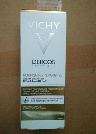 Vichy dercos питательно-восстанавливающий шампунь-крем для сухих и поврежденных волос