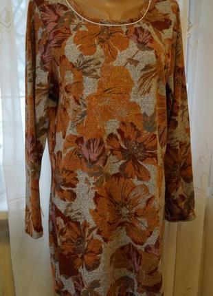 Длинный теплый свитер свитшот туника  в цветочный принт