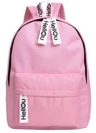 Рюкзак розовый однотонный с принтом надписью нашивкой superhero hellou унисекс