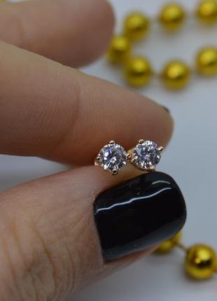 Золотые серьги #пусеты, #гвоздики, #камень, #на закрутках, #585