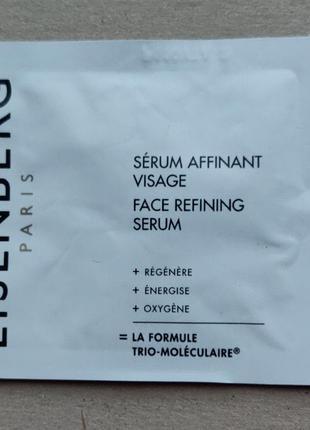 Eisenberg сыворотка, корректирующая овал лица, serum affinant visage