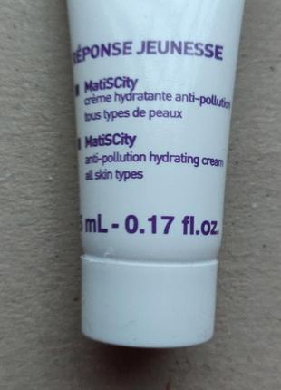 Matis крем для лица защищающий reponse jeunesse matis city anti-pollution hydrating cream