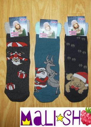 Носки махровые новогодние