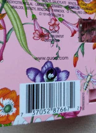 Пробник gucci flora by gucci gorgeous gardenia туалетная вода2