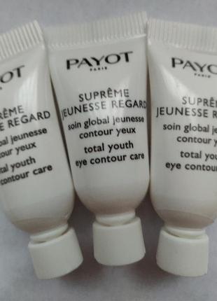 Payot глобальное антивозрастное средство для области глаз supreme jeunesse regard