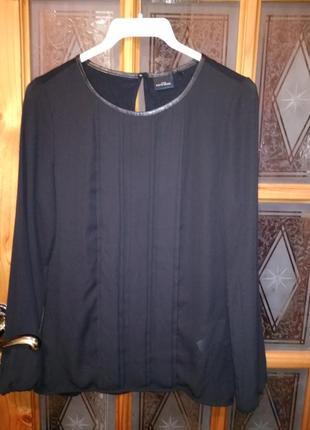 Блуза нарядна!