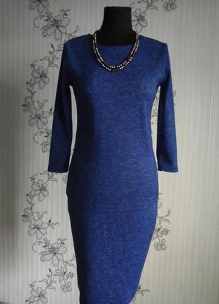 Новый теплый костюм цвета синий электрик, разные размеры и цвета.